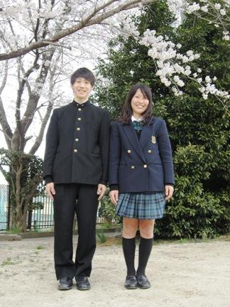 若松高等学校制服画像