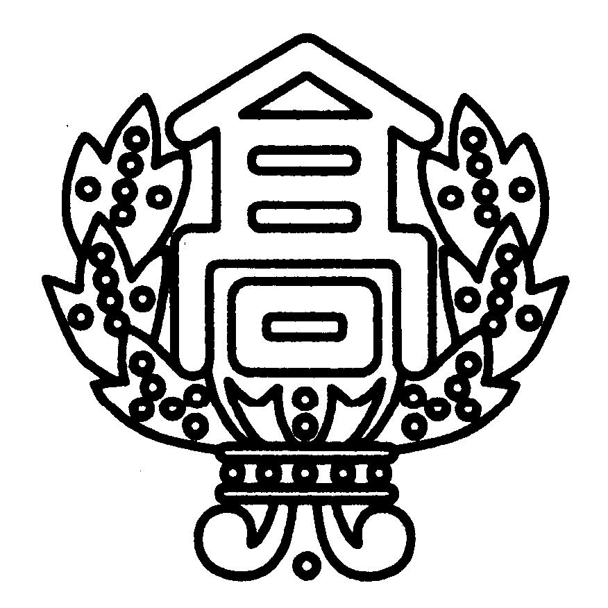 高校 千葉 県立
