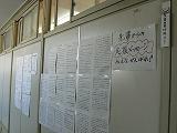 説明:http://www.chiba-c.ed.jp/chibahigashi-h/20070104chibahigashi103s.jpg