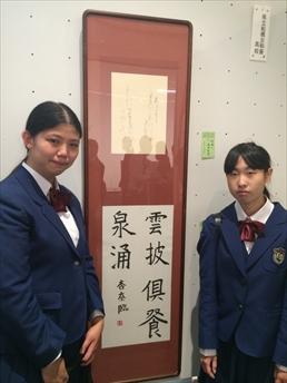 船橋古和釜高等学校