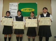 生浜高等学校制服画像